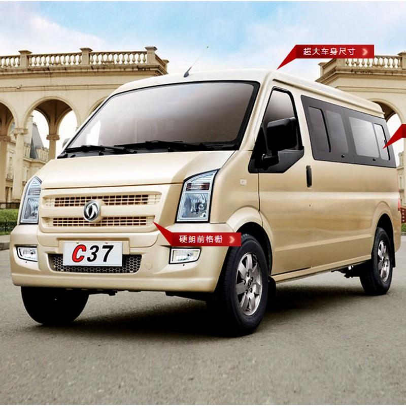 东风小康 c37 1.4l 精典型,微型车团购,微型车价格,微型车报价